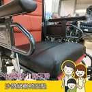訂製 沙發級 輪椅座墊/減壓坐墊 預防褥瘡壓瘡 / 脊損 / 腦麻