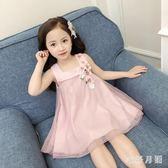 中大尺碼兒童洋裝小女孩洋氣紗裙女童公主 WD2997【衣好月圓】