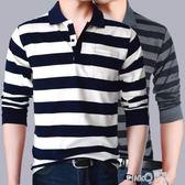 男裝新款長袖春季純棉翻領T恤寬鬆大碼中青年條紋POLO衫爸爸裝  【PINKQ】