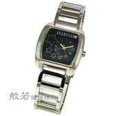 ELLE STUDIO 彩色時刻手錶-黑