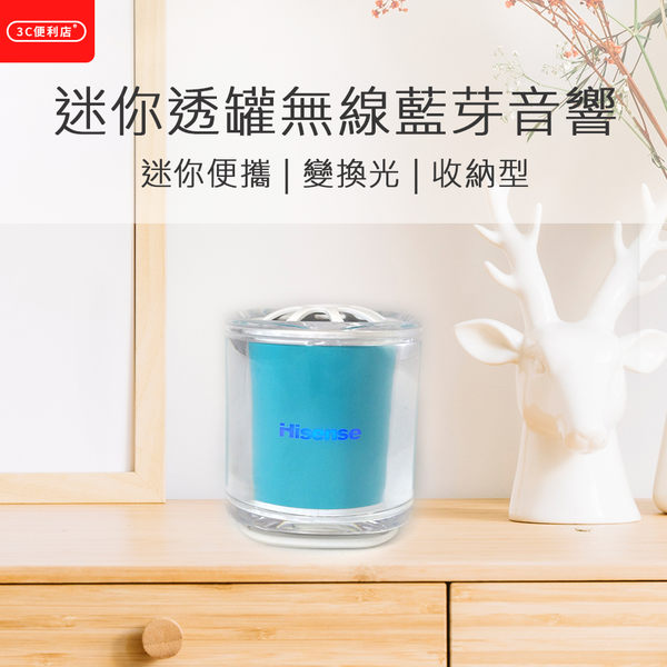 3C便利店【超值特價出清】迷你透罐無線藍芽音響 低音炮喇叭 數據傳輸 迷你便攜 變換光