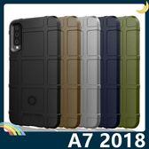三星 Galaxy A7 2018版 護盾保護套 軟殼 鎧甲盾牌 氣囊防摔 三防全包款 矽膠套 手機套 手機殼