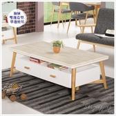 【水晶晶家具/傢俱首選】JM9755-1克林愛爾4.5尺石面大茶几