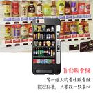 [A57 軟殼] OPPO a57 CPH1701 A39 CPH1605 手機殼 軟殼 自動販賣機