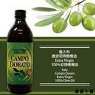 橄欖油 Campo 冷壓初榨橄欖油 1L 【甜園】