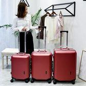 雙十二狂歡 紅色拉桿箱女行李箱萬向輪韓版旅行箱男密碼箱新娘陪嫁箱結婚箱子 艾尚旗艦店