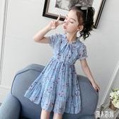 女童洋裝夏裝雪紡連身裙2020新款夏款洋氣兒童公主裙童裝女孩裙子夏季 LR23902『麗人雅苑』