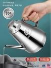 熱賣油壺 304不銹鋼油壺廚房油瓶油罐壺家用食用油壸過濾大加厚小 裝不漏油 coco