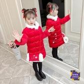 兒童唐裝 拜年服女童棉服冬季唐裝棉襖寶寶女中國風兒童新年裝過年衣服冬裝【快速出貨】