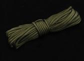[好也戶外]K2 多用途傘繩(直徑3mm/10公尺) 三色可選 NO.0286