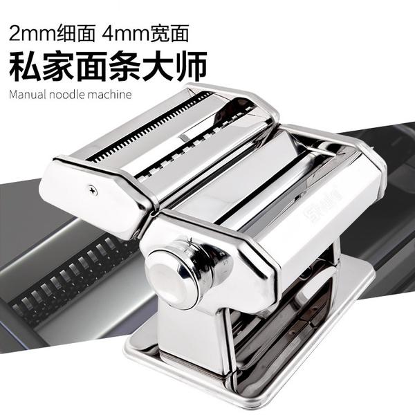 不鏽鋼手動壓麵機 家用手搖麵條機 小型製麵機 擀麵機 可製做2mm 4mm寬麵條