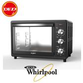 Whirlpool 惠而浦 WTOM181B 電烤箱 容量18L 四段式開門停頓設計 公司貨