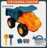 玩具車 大號挖掘機慣性工程車超大號推土機玩具男孩兒童挖沙鏟車沙灘玩具【快速出貨】