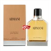 【送禮物】新!ARMANI紳士男性淡香水-100mL [53305]木質果香調