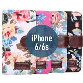 iPhone 6 / 6S 碎花布皮套 插卡 支架 側翻皮套 手機套 手機殼 保護套 保護殼 配件