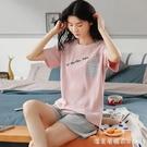 睡衣女夏季純棉短袖短褲韓版可愛學生粉色少...