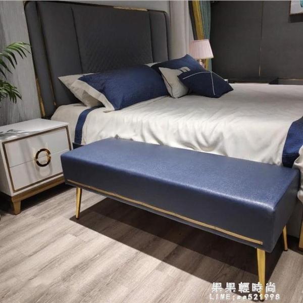 換鞋凳北歐家用門口輕奢鍍金沙發凳試衣間長方形條凳床尾凳皮凳 果果輕時尚NMS