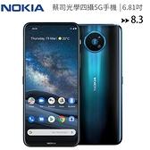 NOKIA 8.3 (8G/128G) 5G蔡司光學四攝劇院級手機◆送K5迷彩真無線藍牙$1490+2021/1/31前登錄抽
