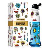 Moschino SO REAL 奧莉薇女性淡香水(100ml)【ZZshopping購物網】