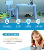 宜家用兒童桌椅套裝幼兒園塑料桌椅子寶寶學習桌積木桌書桌玩具桌 JY中秋烤盤88折爆殺