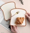 GOOD DAY 浮雕陶瓷麵包盤【A857】白底+咖啡邊
