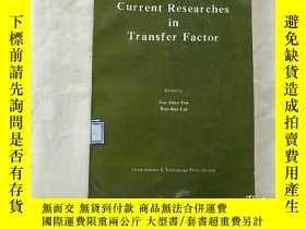 二手書博民逛書店Current罕見Researches in Transfer FactorY15180
