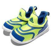 adidas 慢跑鞋 Hy-ma C 綠 藍 白底 休閒 童鞋 中童鞋 小朋友【PUMP306】 AQ5109