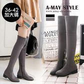 膝上靴-磨砂絨極簡過膝長靴(36-42加大碼)