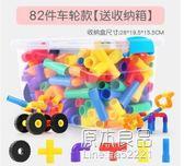 兒童水管道積木塑料玩具3-6周歲益智男孩1-2歲女孩寶寶拼裝拼插     原本良品