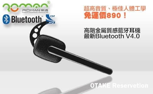 ROMAN 商務-超高續航力 藍芽耳機 一對二雙待機藍牙耳機 iPhone 8 X 7 6s【DI005】