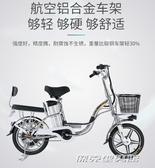 電動車格士鈴16寸依蘭公主48V鋁合金鋰電池電動自行車外賣電動車-NNJ585 雙十二特惠