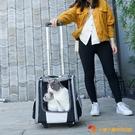 外出後背包兩用貓包便攜貓咪透氣寵物拉桿箱【小獅子】