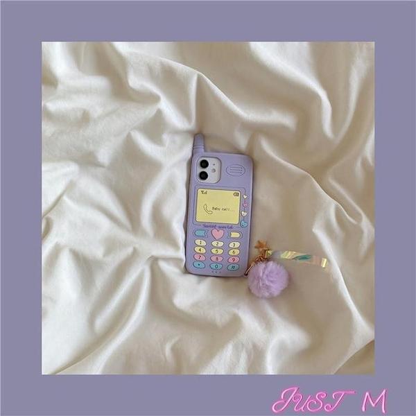 hinlucky 韓國ins創意紫色毛球手機適用iPhone11蘋果12pro JUST M