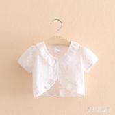 女童夏季外搭披肩純棉薄款小外套短袖蕾絲坎肩兒童寶寶開衫空調衫IP770『寶貝兒童裝』