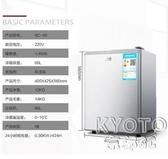 節能租房用小冰箱冷藏冷凍家用冰箱小型迷你時尚宿舍公寓兩門三門 京都3C YJT