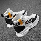 男鞋新款增高板鞋韓版百搭秋季英倫風馬丁靴子男高筒潮鞋快速出貨