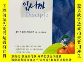 二手書博民逛書店제자입니까罕見韓文版 Disciple《門徒》Y274081 J