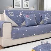 沙發墊子四季通用防滑純棉坐墊北歐簡約靠背墊巾【極簡生活】