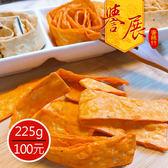 【譽展蜜餞】糖醋鮭魚片 225g/100元