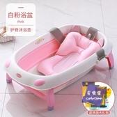 浴盆 可折疊浴盆新生兒童洗澡盆可坐可躺兒童澡盆大號初生寶寶洗澡用品T 3色