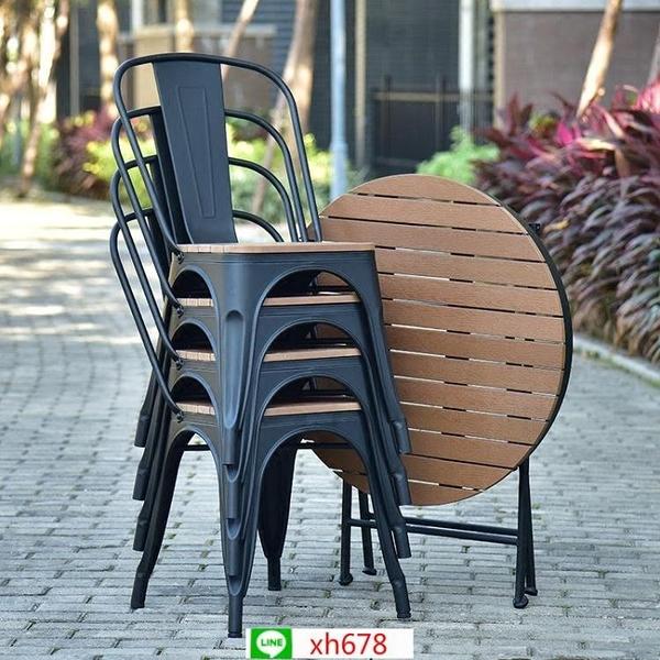鐵藝咖啡店戶外桌椅組合5件套 庭院塑木陽臺家具露天室外折疊桌椅【頁面價格是訂金價格】