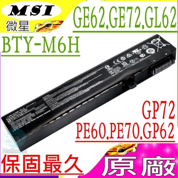 微星 BTY-M6H 電池(原廠)-MSI BTY-M6H,GF62電池,GF72,GV62,GV72,PX70電池,WE62,WE72電池,PE62,PE70,PE72