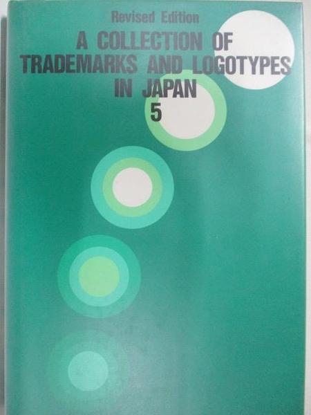 【書寶二手書T1/設計_A1A】A Collection of Trademark and Logotypes in Japan 5
