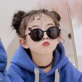 兒童太陽鏡偏光眼鏡潮男童女童蛤蟆鏡寶寶可愛個性防曬遮陽墨鏡