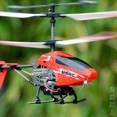 遙控飛機耐摔直升機充電動男孩搖兒童玩具航模型無人機飛行器 igo街頭潮人