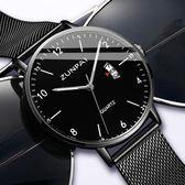 超薄手錶男士學生運動石英表時尚潮流韓版非機械防水男表 歐韓時代