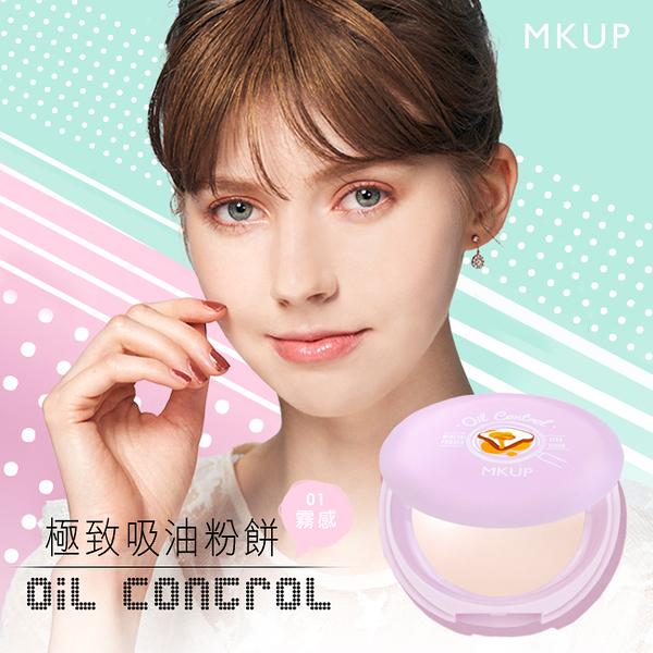 MKUP 美咖 極致吸油粉餅(不油鬱) - 01霧感控油款