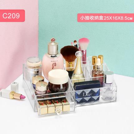 壓克力收納盒 【小抽屜收納款屜】C209 化妝品收納箱