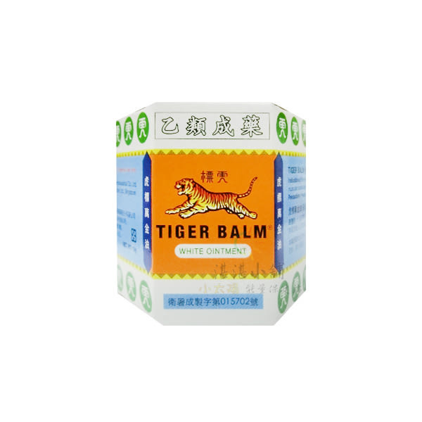虎標萬金油Tiger Balm (白) 軟膏 19g