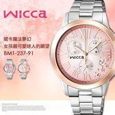 【人文行旅】NEW WICCA | BM1-237-91 時尚女錶